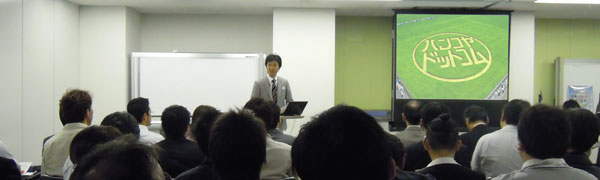 ハンコヤドットコム 藤田