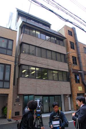 ハンコヤドットコム 本社ビル